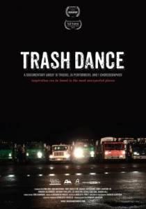 b2ap3_thumbnail_trash_dance
